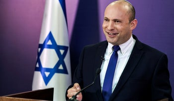 Prime Minister designate, Naftali Bennett, head of the Yamina party, at the Knesset earlier this month