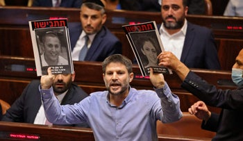 Religious Zionism party head Betzalel Smotrich gestures with placards during a special session to vote on a new government at the Knesset in Jerusalem, on June 2021.