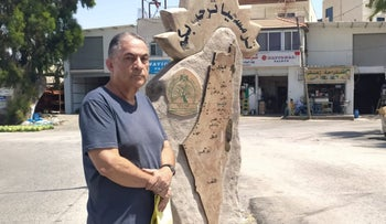 Gideon Levy in the West Bank village of Turmus Ayya, on Monday.