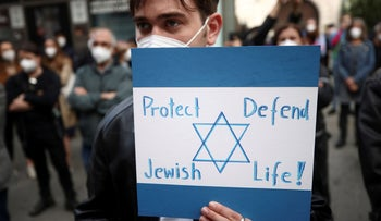A demonstrator at a protest in Vienna, Austria in May.