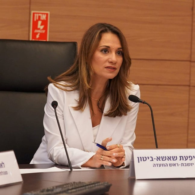Education Minister Yifat Shasha-Biton in the Knesset, in September.