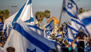 The Flag March in Jerusalem, Tuesday.