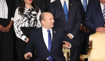 Naftali Bennett at the new government's photo session after taking power on June 13.