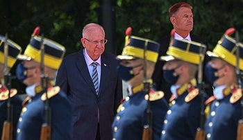 Israeli President Reuven Rivlin, in the back center, on a visit to Romania this month