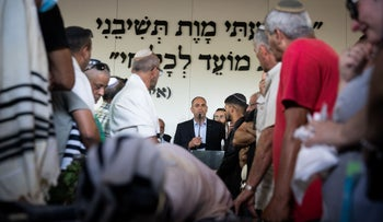 Lod's mayor speaks at Yigal Yehoshua's funeral, last month