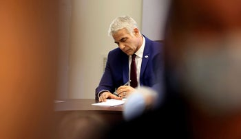 Lapid in Knesset, earlier this month.
