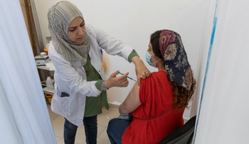Vaccination clinic in Ramallah, this month.