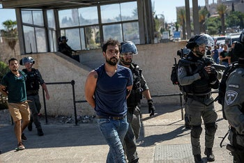 Palestinians detained by Border Police at Damascus Gate