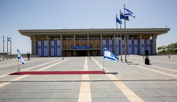 The Knesset building, in April.