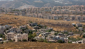 A view of Betar Illit from Wadi Fukin.