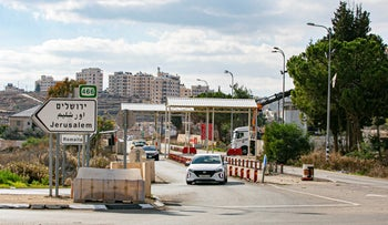 A checkpoint at the entrance to Ramallah near the West Bank settlement of Beit El, about two years ago