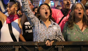Female protesters attending a demonstration in Jerusalem earlier this month.