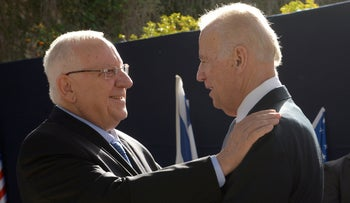 President Reuven Rivlin meets with then-U.S. Vice President Joe Biden at the President's house in Jerusalem, five years ago