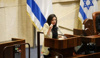 Interior Minister Ayelet Shaked in the Knesset.