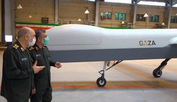 Unmanned areal vehicle sent by Iran's Revolutionary Guard, last month.