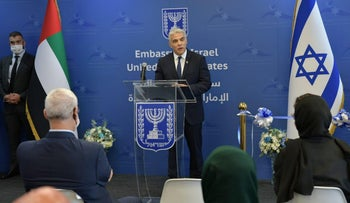 Yair Lapid speaks at the inauguration of the Israeli Embassy in Abu Dhabi, on Tuesday.
