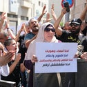 Silwan residents protest and clash with police outside the district court over the evacuation of buildings in the neighborhood in Jerusalem, on Friday.