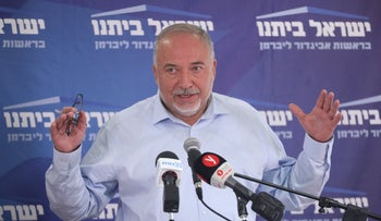 Finance Minister Avigdor Lieberman at a faction meeting of the Yisrael Beiteinu party, in May.