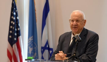 Rivlin speaking at a United Nations luncheon, earlier today
