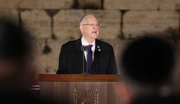 President Reuven Rivlin speaks at a Memorial Day ceremony at the Western Wall in Jerusalem, in April.