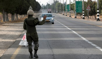 An Israeli army checkpoint in southern Israel, two months ago.