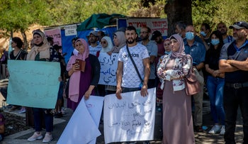 A protest against the Citizenship Law at the Knesset, earlier this week.