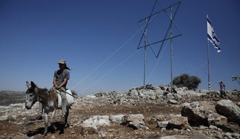 The large Star of David that was mounted by settlers at Evyatar on Friday as they departed the outpost