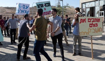 Protesters against the Pride parade in Mitzpeh Ramon, last week.