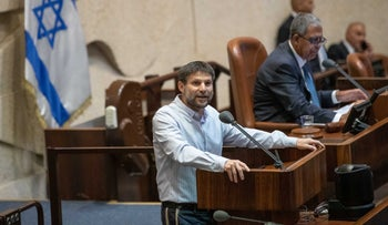 Bezalel Smotrich at the Knesset, last month.