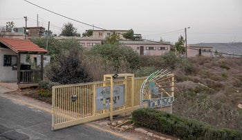 The entrance to the West Bank settlement of Yitzhar