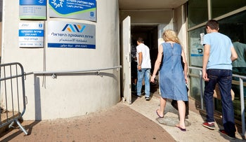People walk into the office of the Israeli Employment Service, two years ago.