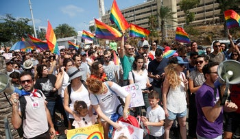 LGBTQ Israelis protest and strike in Tel Aviv after the government voted against changing the surrogacy law, in 2018.