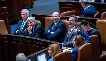 Israel's top coalition members in the Knesset in Jerusalem, last month.