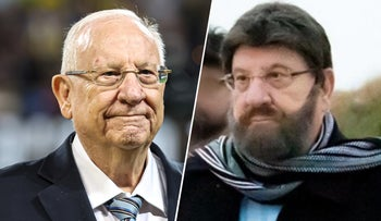 Outgoing President Reuven Rivlin, disguised on the right