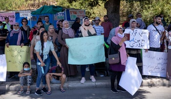 Protesters demonstrating against the extension of the amendment preventing Palestinian family reunification.