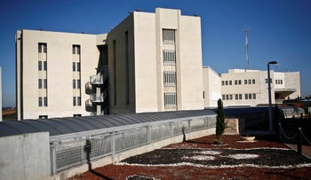 Ofek Prison, where A. remained even after a committee ruled that he was unfit to stand trial