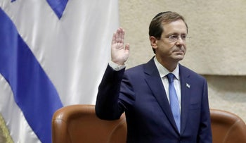 Isaac Herzog takes the oath to become president, Wednesday.