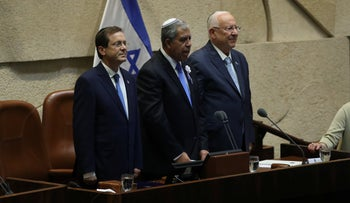 Israel's new President Isaac Herzog (L), Knesset Speaker Mickey Levy and former President Reuven Rivlin.