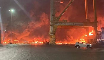 The port shortly after the blast in Dubai