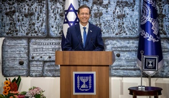 Isaac Herzog at the Knesset following his swearing in ceremony on Wednesday.
