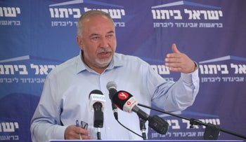 Avigdor Lieberman at a Yisrael Beiteinu event in May.