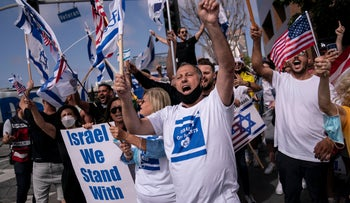 Pro-Israel supporters chant slogans during a rally in support of Israel outside the Federal Building in Los Angeles, two months ago.