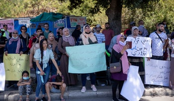 A demonstration against the Citizenship Law outside the Knesset last month.