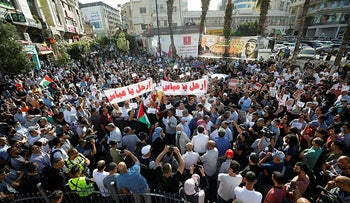 A demonstration against the Palestinian Authority in Ramallah, last week.