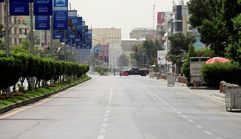 The empty streets of Baghdad during a coronavirus curfew in May