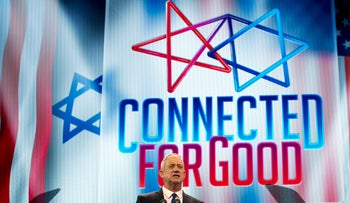 Benny Gantz speaks at the 2019 American Israel Public Affairs Committee (AIPAC) policy conference in Washington, D.C.