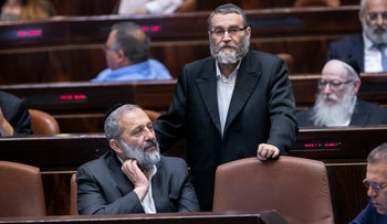 Lawmakers Moshe Gafni (R) and Arye Dery (L), in the Israeli Knesset.