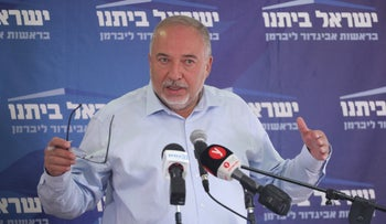 Finance Minister Avigdor Lieberman at a Yisrael Beiteinu faction meeting in the Knesset, in May.