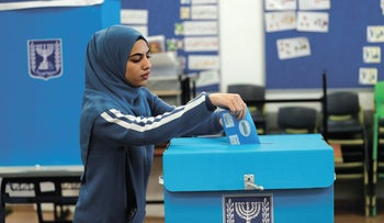 An Arab Israeli woman casts her ballot in the election at a polling station in Tamra, last March.
